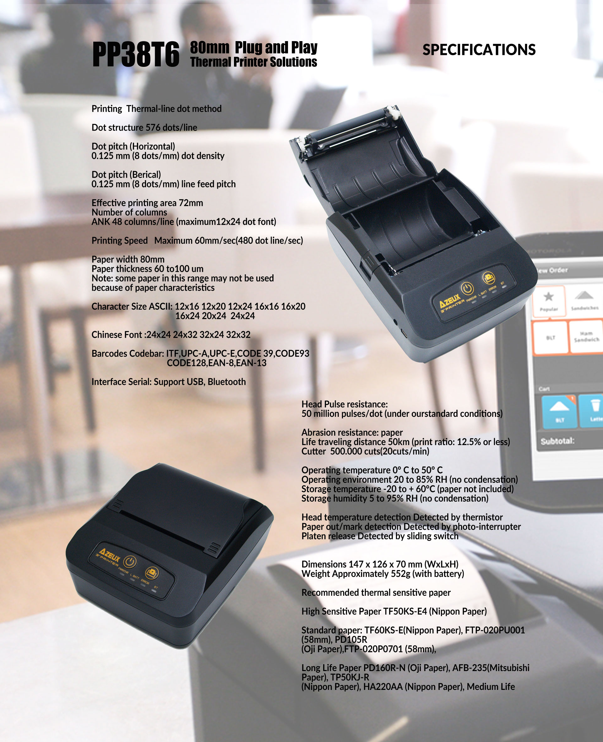 Swiz Technology Inc – Thermal Printer For POS System and Other